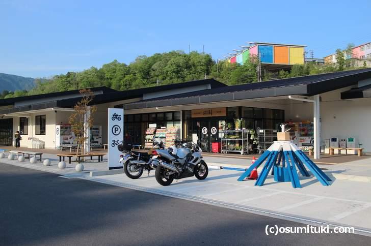道の駅みなみやましろ村(京都・南山城村)へとやって来ました