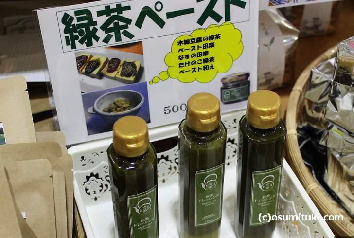 抹茶ペースト、煎茶ドレッシングなど珍しい商品もあります