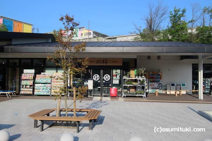 道の駅みなみやましろ村、国道24号「木津」から国道163号をひたすら東です