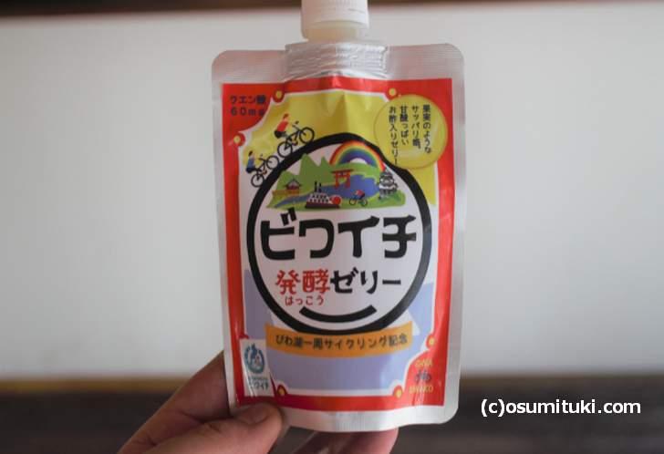 「ビワイチ発酵ゼリー」滋賀県でよく見るやつ