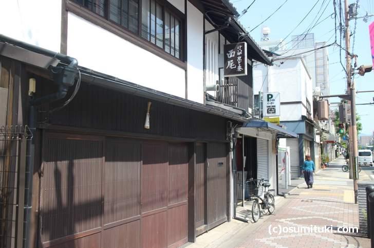 京都の千本中立売を南に行くと「鶏卵卸 西尾」があります