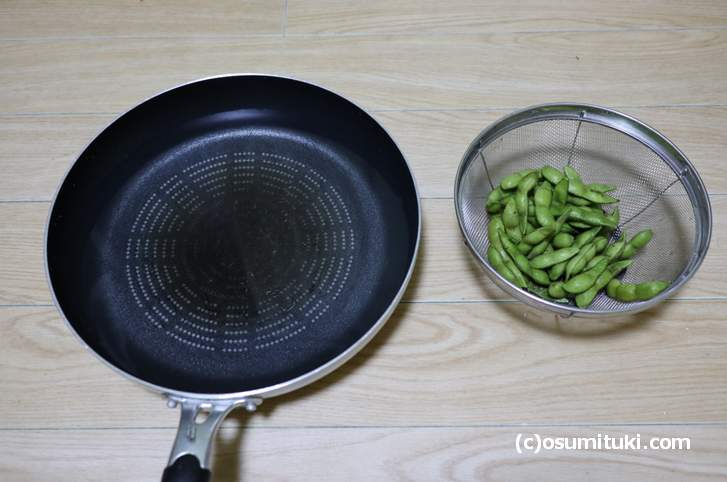 ご家庭ならフライパンで枝豆を茹でるのがベストです