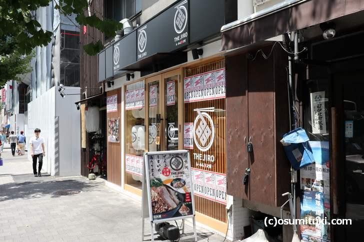 中野屋ラーメン THE JIRO、京都駅から徒歩3分です