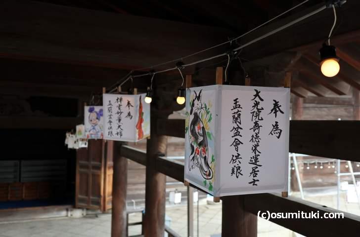 京都では8月9日~10日が「お精霊迎え」で、8月16日が「お精霊送り(お盆の終わり)」です