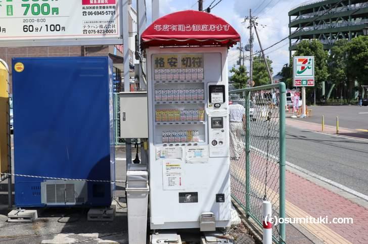 JR亀岡駅の格安キップ自販機の場所は西側にある駐輪場の端