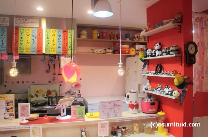 京都・宇治市にある餃子専門店「ミヤコパンダ」