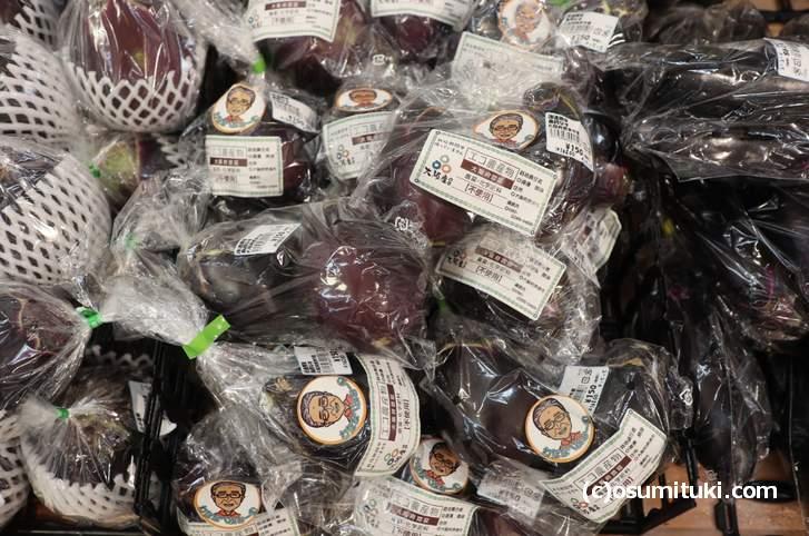 1個もしくは2個入った袋、どれでも150円で売られている「鳥飼茄子」