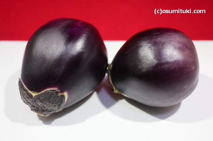 幻の伝統野菜「鳥飼茄子」