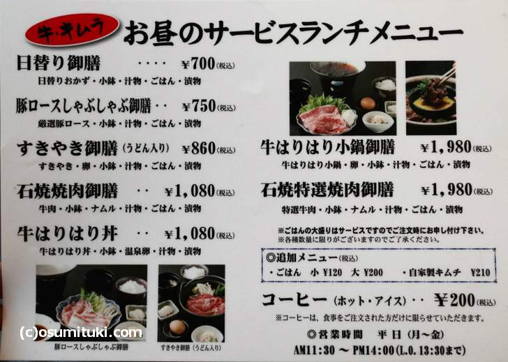 ボリュームある良質な牛肉でこの値段は安いです