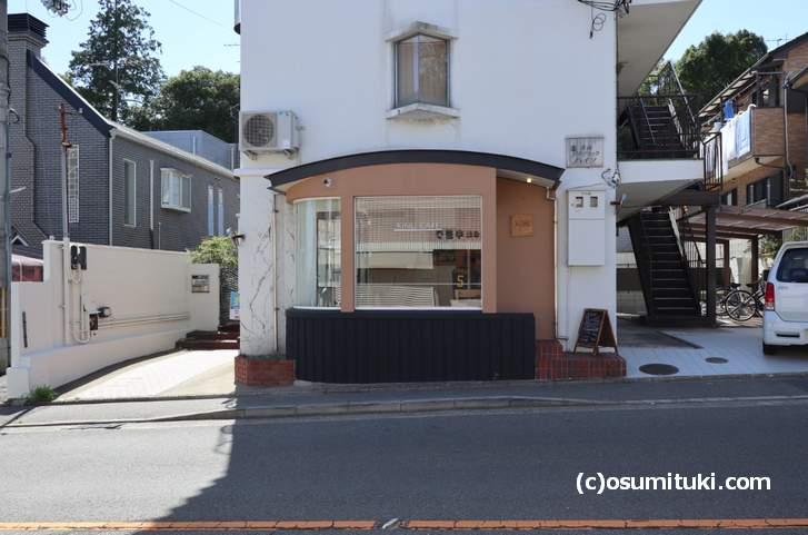 2018年8月21日に開店した「きぬカフェ」