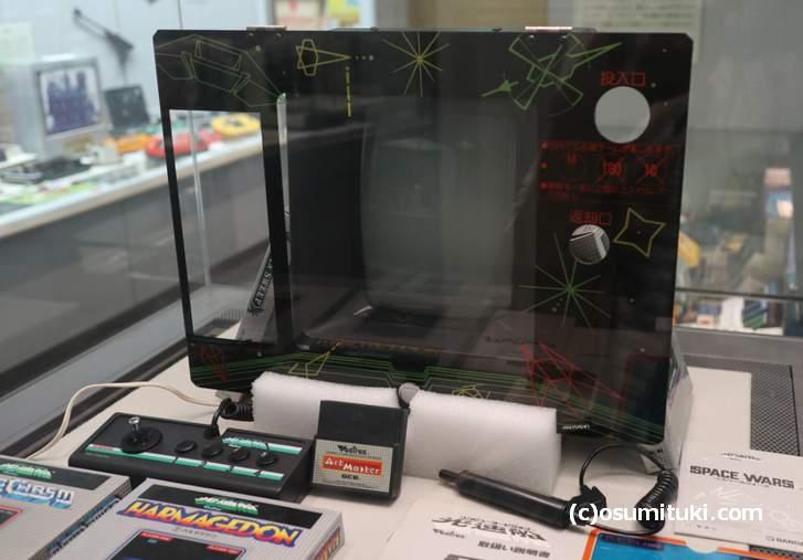 誰もが欲しがった「光速船」はバンダイが1983年に発売した家庭用ゲーム機