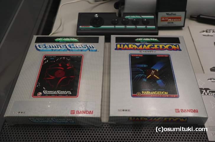 当時発売されていた光速船のゲームカセット