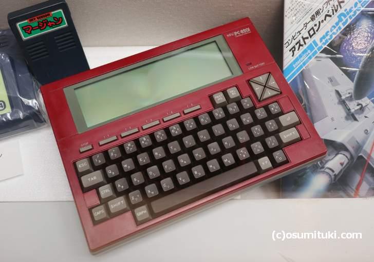 今で言うノートパソコン「PC-8201(NEC)」