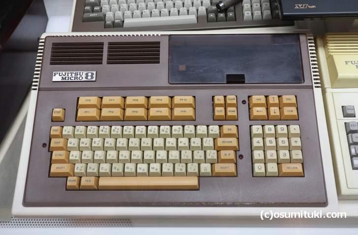 富士通 FM-8、1981年に富士通初のパソコンとして発売された