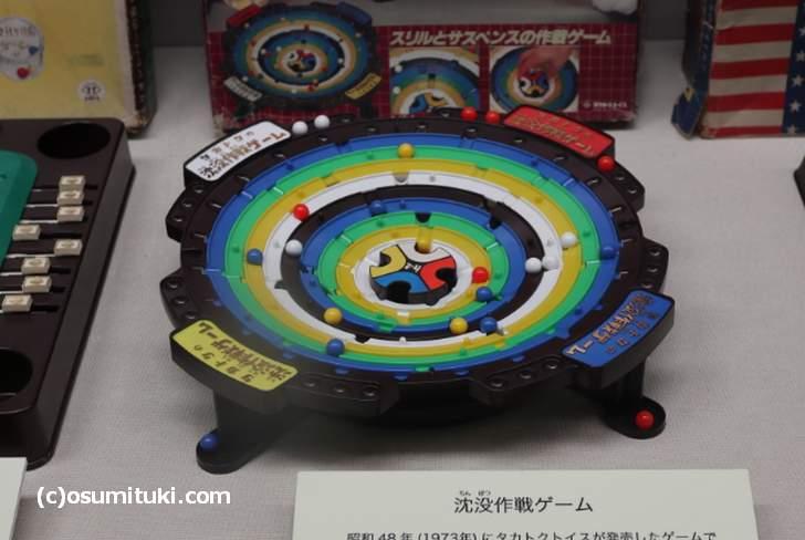 1973年タカトクトイスが販売した「沈没作戦ゲーム」