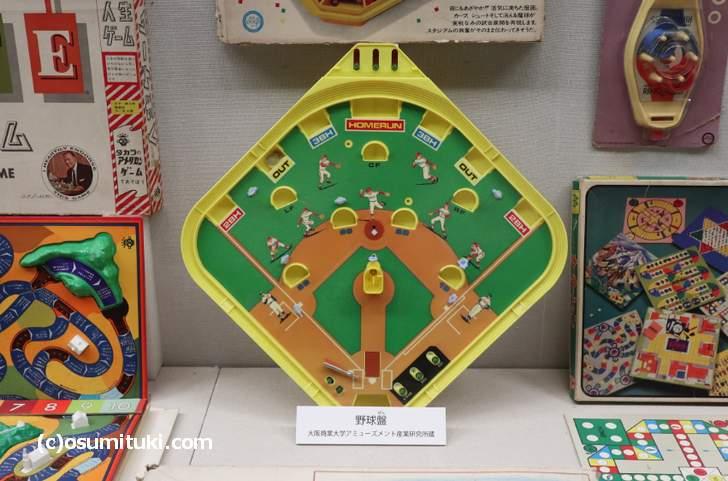 野球盤で遊んでから野球しにいくとか普通でした