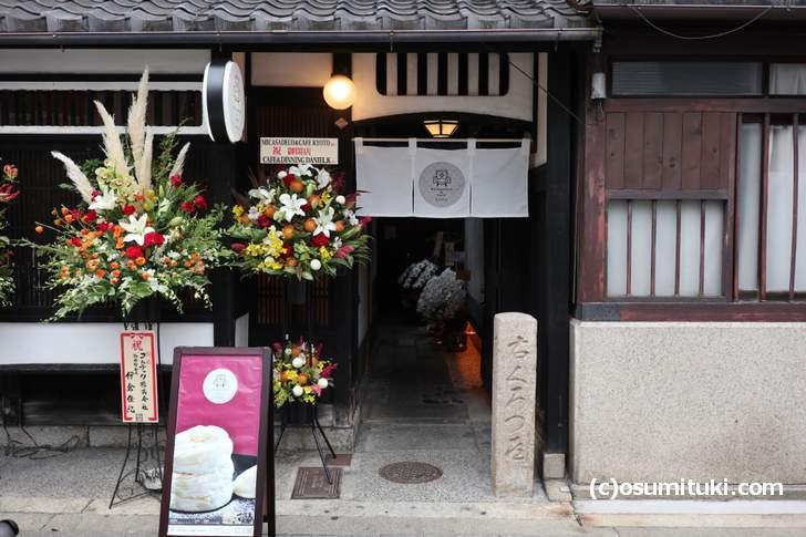 ミカサデコアンドカフェ 京都店、錦市場から近いので観光ついでに立ち寄れます