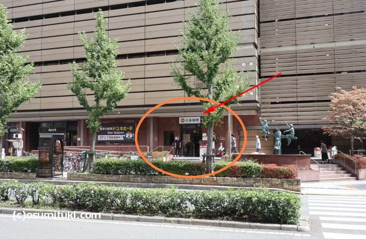 吉象カレーは京都駅南口の京都アバンティ一階にあります