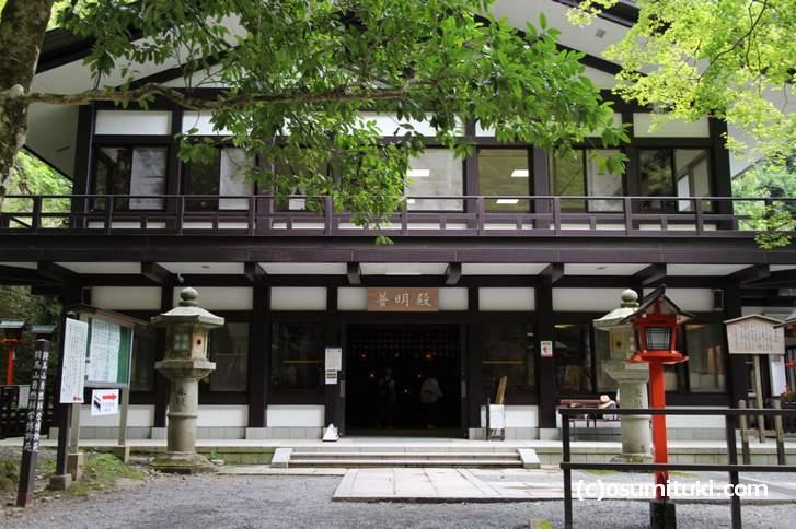 ケーブルカー駅の普明殿(鞍馬寺)