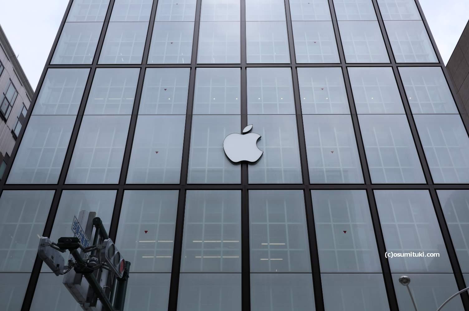 Apple Store京都のアップルマーク(2018年9月6日撮影)
