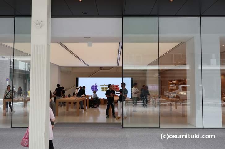 Apple Store京都 外観