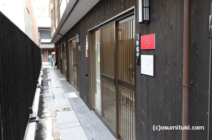 「らーめん三条」が2018年9月8日新店オープン