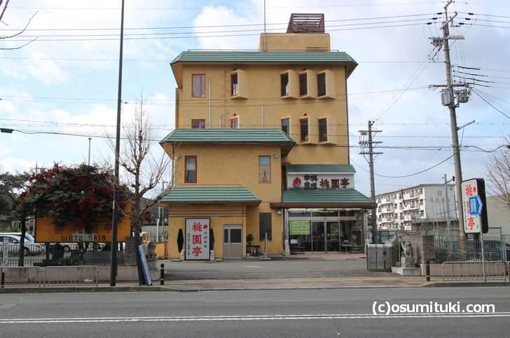 「桃花春」の新店舗は元「桃園亭 京都南インター店」跡地