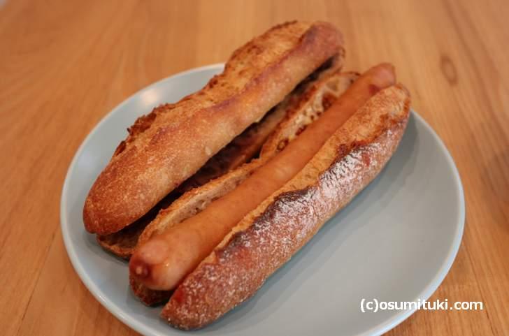 ハード系パンは食べごたえがあります