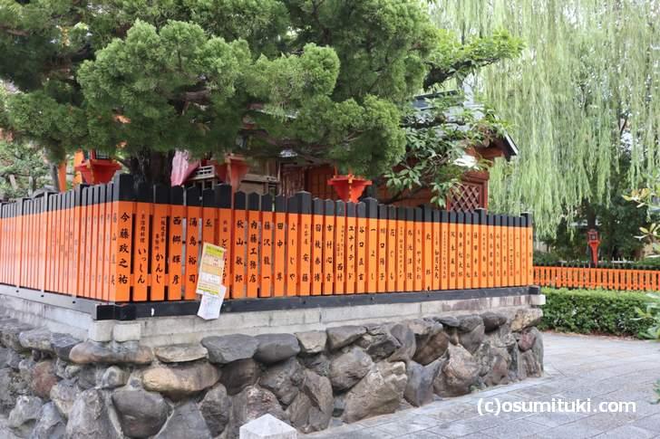 祇園四条付近で『火曜サプライズ』の撮影ロケが目撃