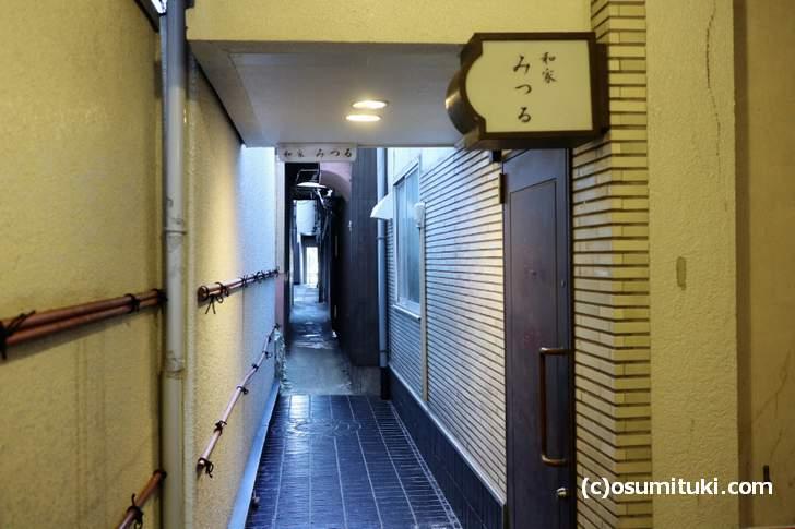 麺麓 京都祇園店「🦆🍜」の場所