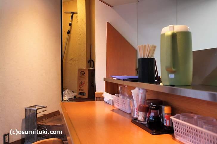 想夫恋 京都七条大宮店が閉店(2018年7月31日)