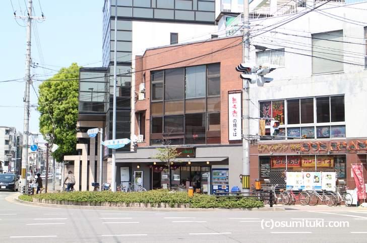 想夫恋 京都七条大宮店は京都水族館すぐ近くにあります