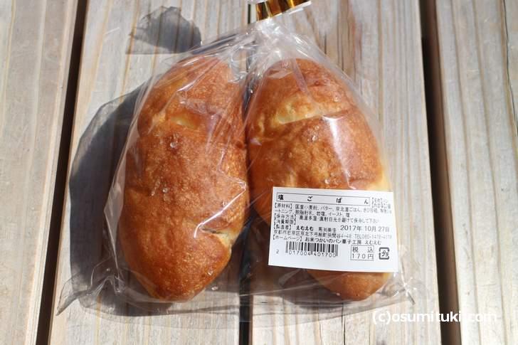 ものすごく柔らかいパンが多く、小麦の味が芳醇なソフトパン