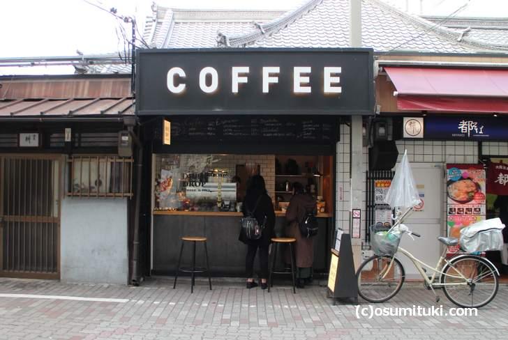 DRIP&DROP COFFEE 蛸薬師店(2017年12月24日撮影)