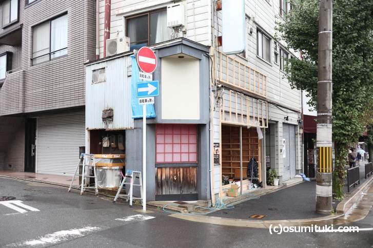 DRIP&DROP COFFEE 銀閣寺店(2018年9月21日撮影)