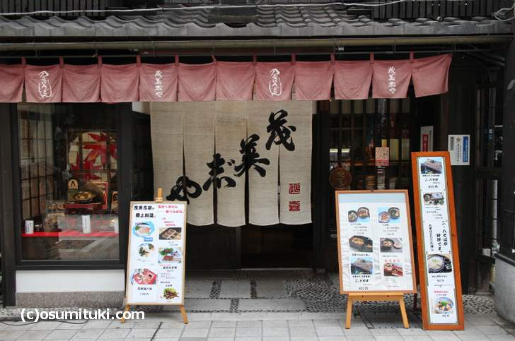 長浜市で「ビワマス」を食べることができる老舗「茂美志や」さん