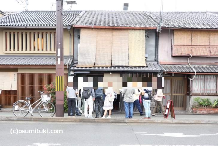 次は山元麺蔵「入店待機列」に並びますが、すぐに並べることは少ないです