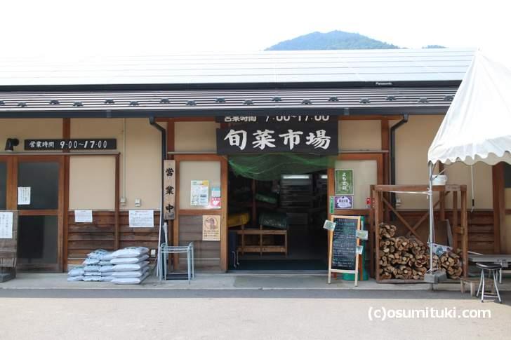 道の駅 大原「旬菜市場」で購入可能です