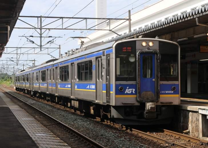 さかなやさんは、IGRいわて銀河鉄道「奥中山高原駅」から徒歩数分