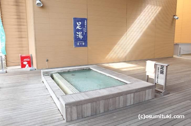 無料開放されている足湯