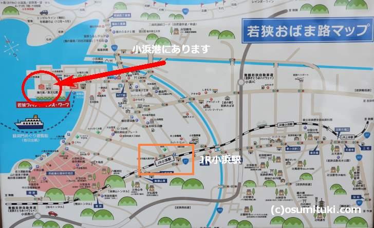 濱の湯へ行くには、JR小浜駅から徒歩10分はかかります