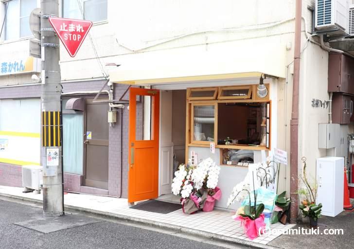 桂の中村軒で修行した若い和菓子職人さんがどら焼き専門店「どらやき 亥ノメ」を新店オープン