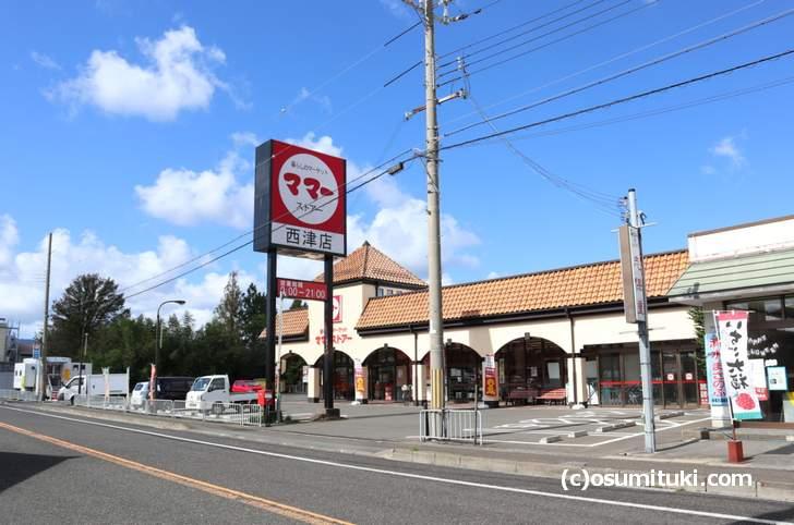 福井の地場スーパー「ママーストアー」でも販売中