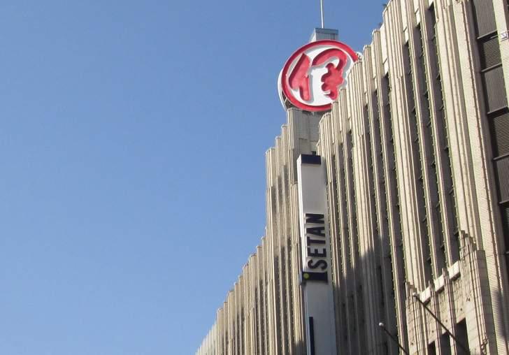 東京では「伊勢丹百貨店 新宿本店」で取扱があります(いちほまれ)