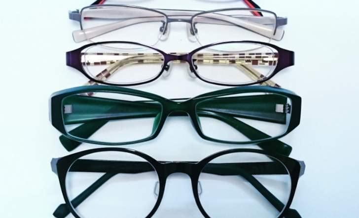 近々・中近メガネってご存知ですか?