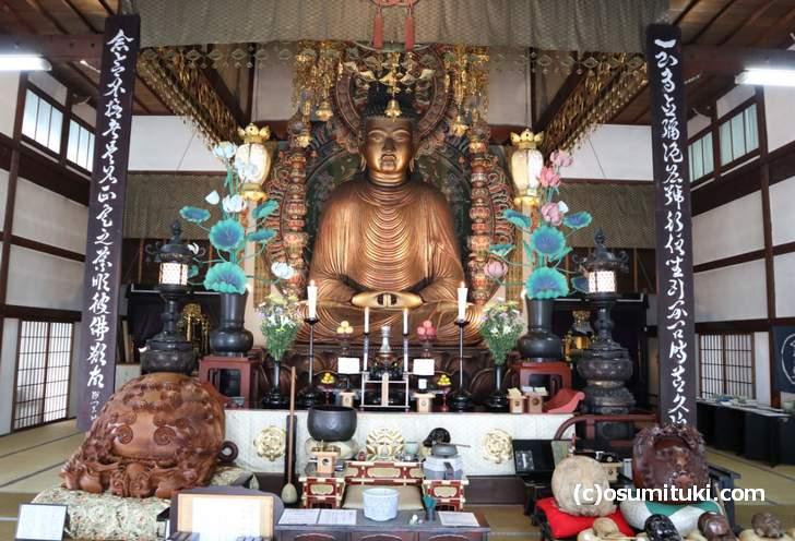 京都で一番大きな阿弥陀如来座像(轉法輪寺)