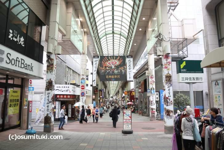 京都の伏見大手筋の様子