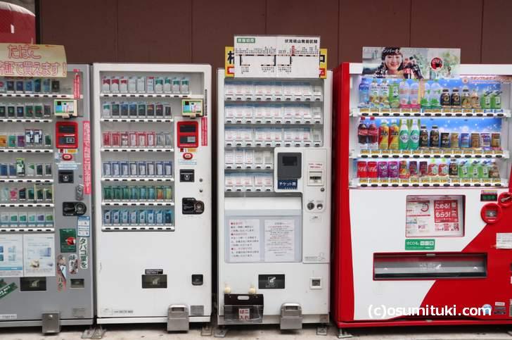 京阪伏見桃山駅の格安キップ自販機の場所