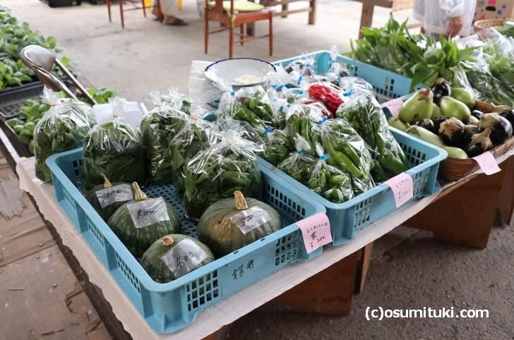 大原 朝市の新鮮野菜