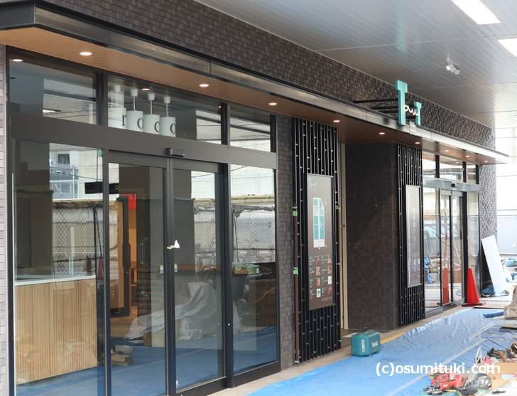 阪急洛西口駅の改札前にあります(TauT 阪急洛西口)